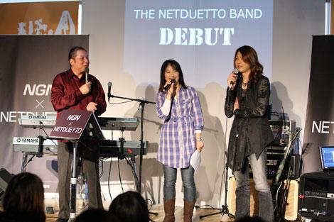 『「Y2×VOCALOID Cafe」NETDUETTOスペシャルライブ』に参加したカシオペアの向谷実(左)と元・La'cryma ChristiのKOJI(右)