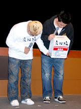 東日本大震災の義援金口座「東北魂」の開設を報告、募金を呼びかけるサンドウィッチマン(左から伊達みきお、富澤たけし)