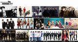 【上段左から】東方神起、SHINee、BEAST、MBLAQ、2AM【中段左から】SG WANNA BE、f(x)、4Minute、Miss A、Secret【下段左から】2PM、FT Island、超新星、ZE:A、IU、SISTAR