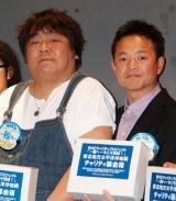東日本大震災の復興支援チャリティー募金を行ったホンジャマカ(左から石塚英彦、恵俊彰) (C)ORICON DD inc.