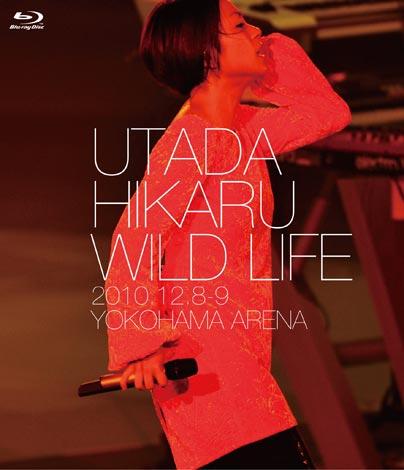『宇多田ヒカル「WILD LIFE」』Blu-rayジャケット写真