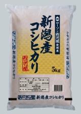『ローソンおにぎり屋使用米 新潟産コシヒカリ』