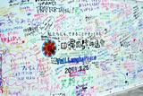「Yell,Laugh&Peace」と題し、チャリティイベントとして開催された『第3回沖縄国際映画祭』 (C)ORICON DD inc.