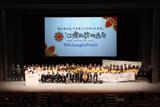 日本赤十字社を通じて約1800万円の義援金を送ることになった『第3回沖縄国際映画祭』