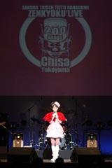 1人で200曲をパフォーマンスした横山智佐(C)SEGA (C)RED