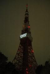 「GANBARO NIPPON」のメッセージが点灯した東京タワー 【11日=港区・東京タワー】 (C)ORICON DD inc.