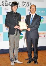 香川・三豊市のふるさと大使に任命された要潤(左)