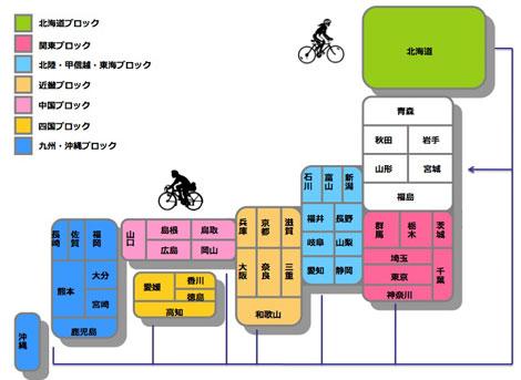 【MAP】レプロのタレントが自転車で訪れる日本各地のブロック分けイメージ図