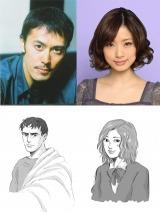 人気漫画『テルマエ・ロマエ』が主演・阿部寛、ヒロイン・上戸彩で映画化。(※イラストは原作・ヤマザキマリが2人をイメージして書き下ろしたもの)