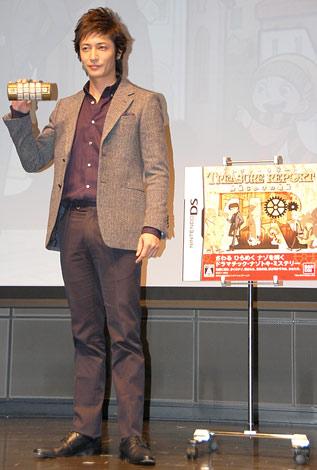 DS用ソフト『トレジャーリポート 機械じかけの遺産』新CM発表会に出席した玉木宏 (C)ORICON DD inc.