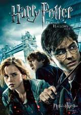 DVD『ハリー・ポッターと死の秘宝 PART1』(4月21日発売)