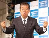 """『あなたの街に""""住みます""""プロジェクト』発表会見に出席した、西川きよし (C)ORICON DD inc."""