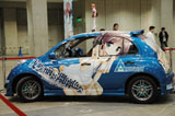 """キャラクターコンテンツ展示会『DreamParty2011』で、会場内に展示された美少女のイラストが描かれた""""痛車""""(C)ORICON DD inc."""