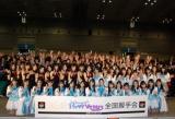 シングル「バンザイVenus」発売記念全国握手会に登場したSKE48 (C)ORICON DD inc.