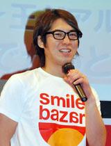 イベントで、改めて結婚をファンに報告した、ハイキングウォーキング・松田洋昌 (C)ORICON DD inc.