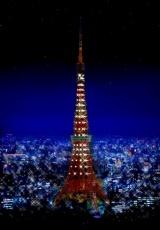 5月11日、2ヶ月ぶりに点灯される東京タワーのライトアップ『哀悼の光』イメージ (照明デザイン:(株)石井幹子デザイン事務所)