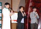 和田アキ子の「COPD広報大使」就任会見の模様