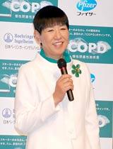 「COPD広報大使」に就任した和田アキ子