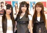 シングル「カッコ悪いI love you!」の発売記念握手会を行ったフレンチ・キス(左から倉持明日香、柏木由紀、高城亜樹)