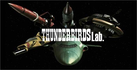 『Thunderbirds Lab.』ティザームービー