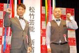 松竹芸能の常打ち劇場『新宿角座』のオープニングセレモニーに出席したTKO(左から木本武宏、木下隆行)