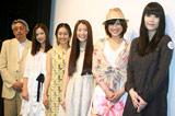映画『少女たちの羅針盤』の初日舞台あいさつに登壇した(左から)長崎俊一監督、草刈麻有、忽那汐里、成海璃子、森田彩華、矢沢洋子