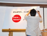 ティンバーランドとの『チャリティーコラボブーツ』発表会でボードにメッセージを書きこむ市原隼人 (C)ORICON DD inc.