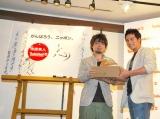 ティンバーランドとの『チャリティーコラボブーツ』発表会で、購入者にブーツを手渡しする市原隼人 (C)ORICON DD inc.