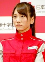 日本赤十字社『誰かのためにプロジェクト』の記者発表会に出席したAKB48・高城亜樹