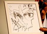 バンダイ『聖闘士星矢』フィギュアシリーズ新ブランド発表会で展示された車田正美氏の直筆サイン
