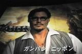 映画『パイレーツ・オブ・カリビアン/生命の泉』ジャパンプレミアにビデオメッセージを寄せたジョニー・デップ