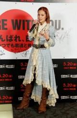 映画『パイレーツ・オブ・カリビアン/生命の泉』ジャパンプレミアに来場した土屋アンナ