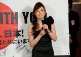 映画『パイレーツ・オブ・カリビアン/生命の泉』ジャパンプレミアに来場した横山めぐみ