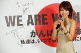 映画『パイレーツ・オブ・カリビアン/生命の泉』ジャパンプレミアに来場した釈由美子