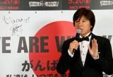 映画『パイレーツ・オブ・カリビアン/生命の泉』ジャパンプレミアに来場した西城秀樹