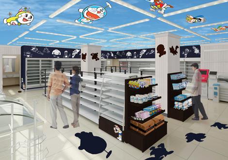 ローソン宿河原店にて2週間限定で展開される、店内外にドラえもんやパーマンがデザインされたコラボ店舗(イメージ)