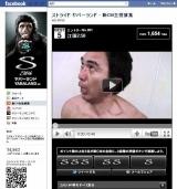 『ストライド 新CM主役募集キャンペーン』(画像提供:日本クラフトフーズ)