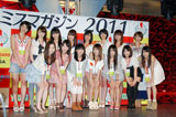『ミスマガジン2011』候補者15名 (C)ORICON DD inc.