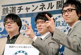 日本初の鉄道専門チャンネル『鉄道チャンネル』の開局発表記者会見に出席したテープカットセレモニーの様子(左から)六角精児、鉄道好き芸人・ダーリンハニー