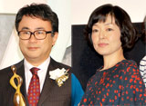 離婚を発表した(左から)三谷幸喜、小林聡美 (C)ORICON DD inc.