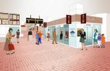 富士吉田駅の名称を変更し、7月より誕生する富士急行線『富士山駅』コンコースのイメージ