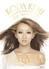 倖田來未のデビュー10周年記念ライブを収録したDVD『KODA KUMI 10th Anniversary〜FANTASIA〜in TOKYO DOME』(5月18日発売)