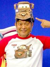 最新作『カーズ2』の日本語吹き替え版声優を引き続き務める山口智充