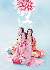 大河ドラマ『江』新ポスターがお披露目