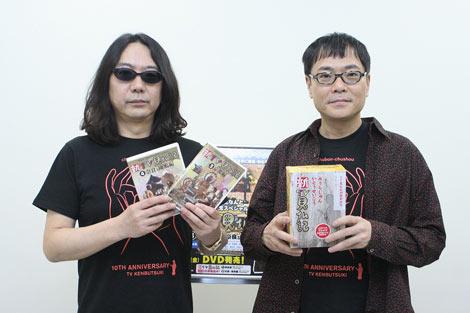 『新 TV見仏記』のみうらじゅんといとうせいこう (C)ORICON DD inc.