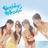 「Everyday、カチューシャ」Type-B(数量限定生産盤) ※左から:小嶋陽菜、高橋みなみ、大島優子、柏木由紀