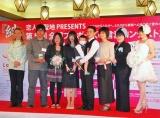 『プロポーズの言葉コンテスト2011』授賞式の様子 (C)ORICON DD inc.
