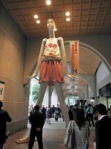 メタボ姿に変身した名古屋駅の名物キャラクター・ナナちゃん
