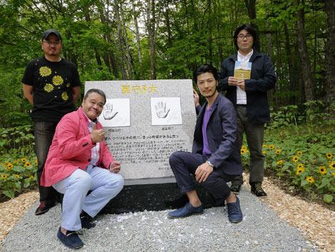 「ふうれん望湖台自然公園」に設置された、星守る犬メモリアル石碑の手形の前で