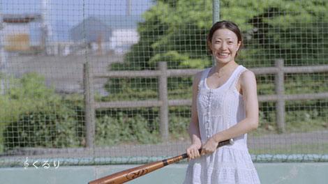 『チオビタ(R)・ドリンク』の新CMに出演する菅野美穂